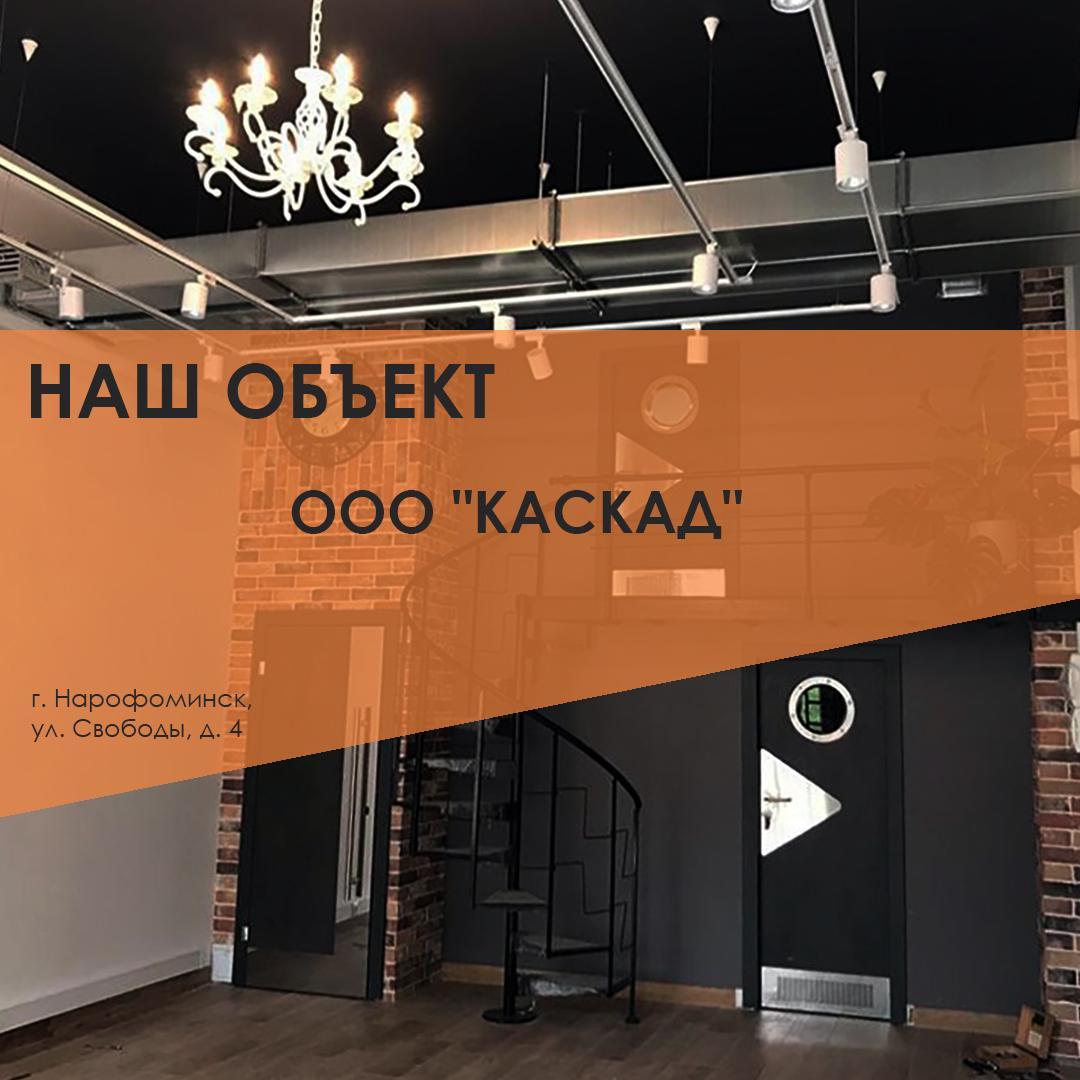 """Производство и установка дверей для ООО """"КАСКАД"""" от компании Ostium"""
