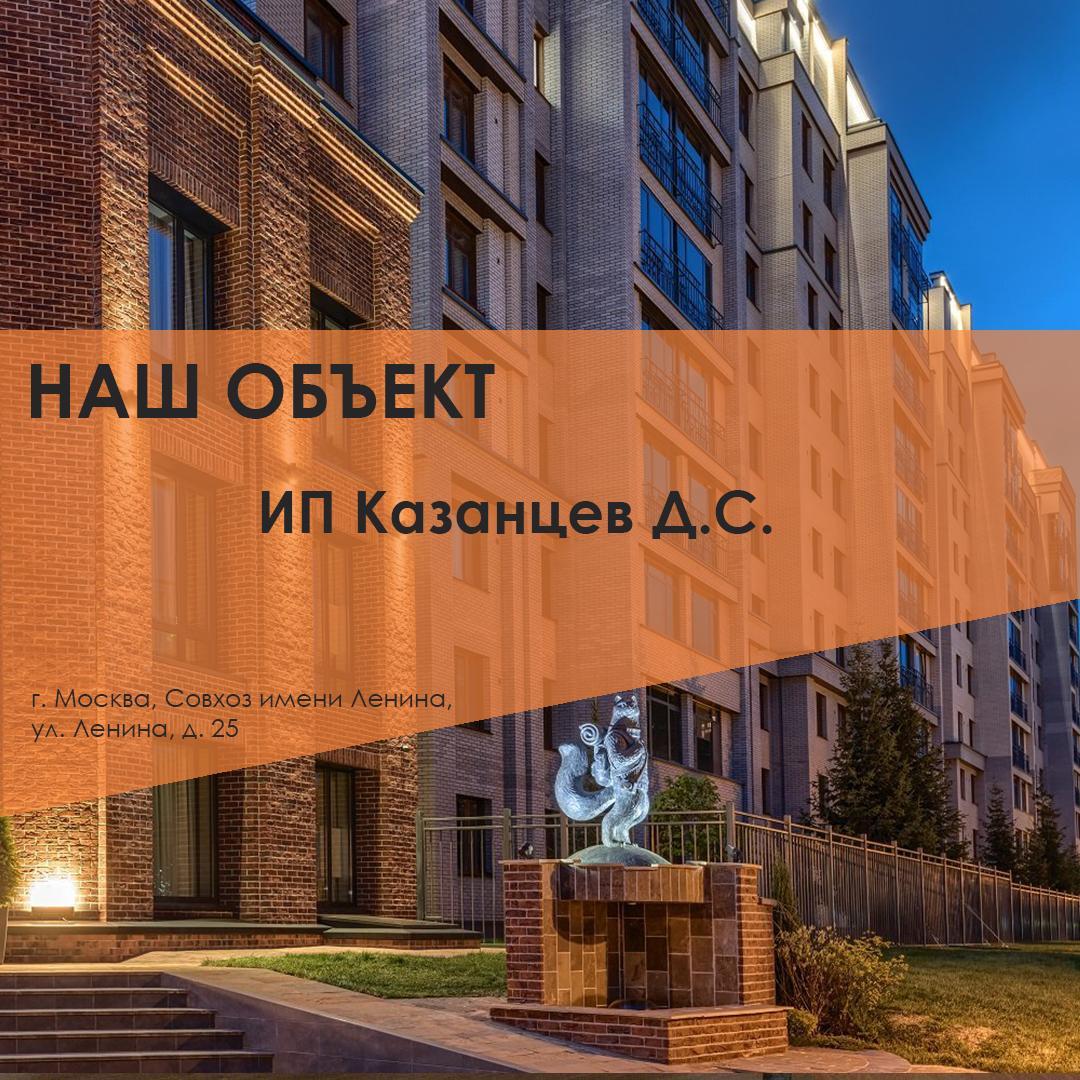 Производство и установка дверей для ИП Казанцев Д.С. от компании Ostium