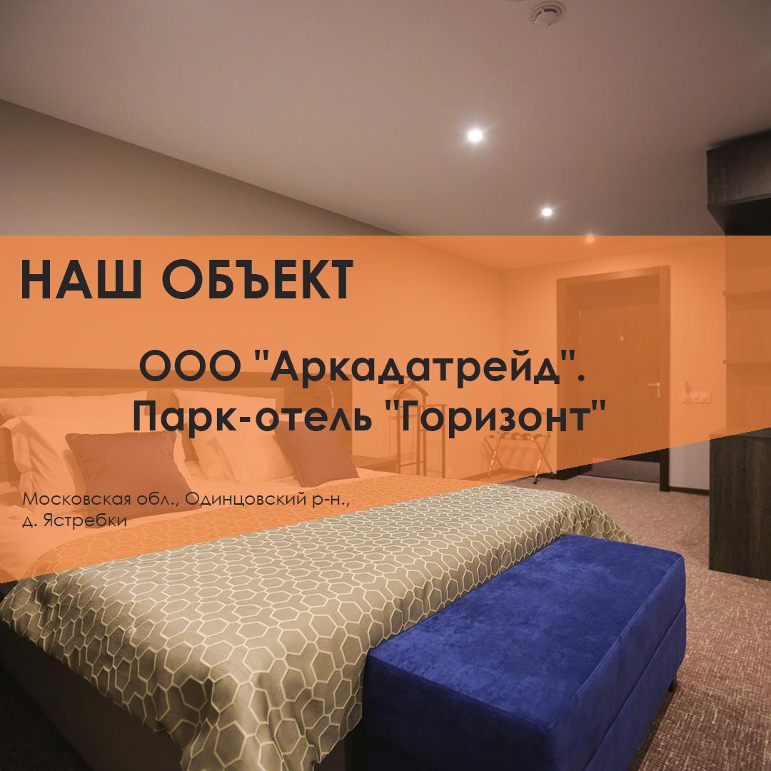 """Производство и установка дверей для ООО """"Аркадатрейд"""". Парк-отель """"Горизонт"""" от компании Ostium"""