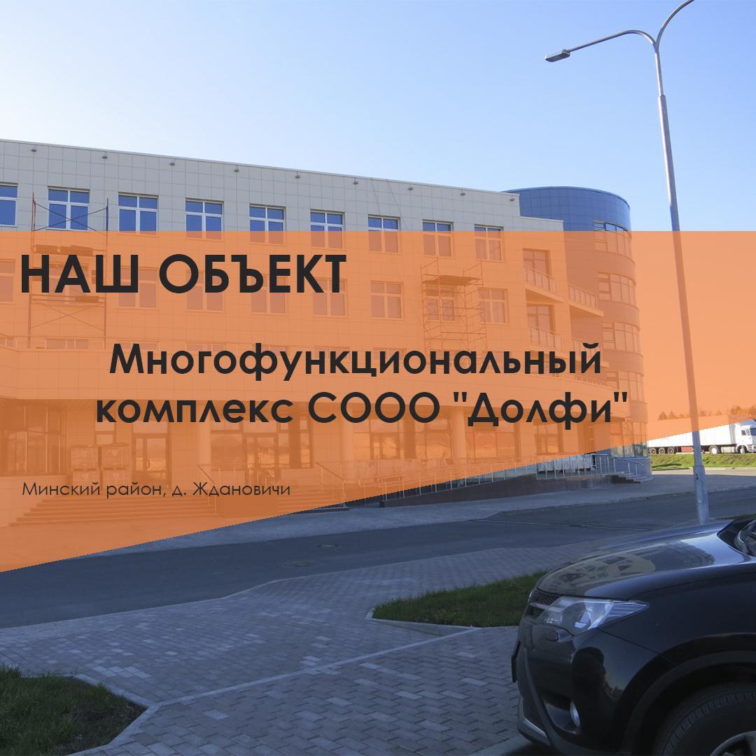 """Производство и установка дверей для Многофункциональный комплекс COOO """"Долфи"""" от компании Ostium"""